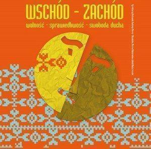 2_112126_3rd-international-festival-of-ukrainian-theatre-east-west_38020